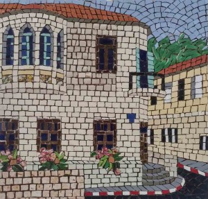 בית הפסיפס